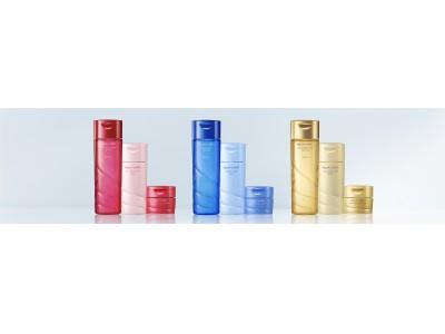 増える肌悩みを'まるごとケア' 「アクアレーベル」の高機能化粧水・乳液が進化して登場 ~2019年8月21日(水)発売~