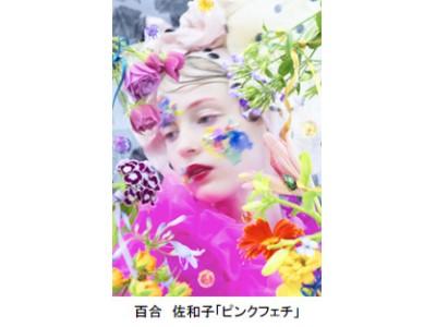資生堂ヘアメイクアップアーティスト百合佐和子がMIKIKO氏主宰のダンスカンパニー「ELEVENPLAY」のヘアメイクを担当
