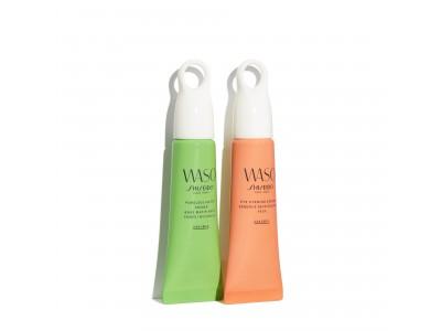 """まるで""""薬味""""のように、ほんのひと塗りで美肌へ導く「WASO」の新製品 2019年10月1日(火)発売 ~""""わさび""""に着想を得たTゾーン用化粧下地・""""紅葉おろし""""に着想を得た目もと用美容液~"""