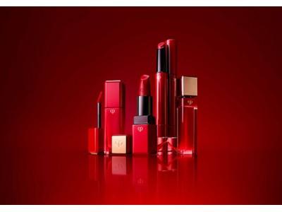 クレ・ド・ポー ボーテ 2020年春夏 ― 伝説の赤。羨望の色。 ― 「レジェンドカラーコレクション」限定発売