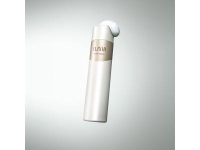 炭酸※1 入りのクリーミー泡で、化粧水がより届く肌へ。 エリクシールから「ブースターエッセンス C」誕生。 ~2020年4月21日(火)発売~