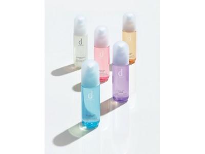 d プログラムから、「敏感肌ケア」の先端をゆく新・化粧水&乳液を発売。24時間 365日 肌で働く「美肌菌」に着目 ~2020年8月21日(金)発売~