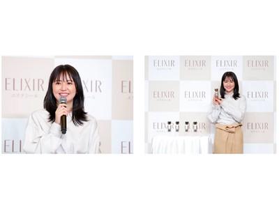 長澤まさみさんがエリクシール新ミューズに就任! 8月21日(金)に発売・新美容液「デザインタイム美容液」の新CMを初公開 エリクシール新ミューズ発表会を開催