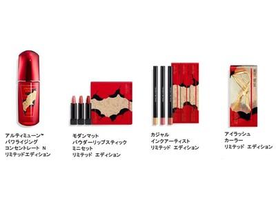 アーティスト舘鼻則孝氏とコラボレートした「SHISEIDO」ホリデーコレクション 2020年11月1日(日)数量限定発売~唐草と雲間を繊細なタッチでモダンに表現したオリジナルデザインの美容液など4品~