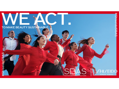 SHISEIDOがサステナブルでより美しい世界を実現するグローバルプロジェクト「Sustainable Beauty Actions」を始動