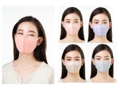 約8割の人が知りたい自分に似合うマスク色 肌や目もとの印象を引き立てるマスク色選びとメイクのポイント ~「毎日、マスクといい関係」vol.2~