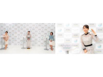 エリクシール新商品発売記念「みずクリームスペシャルライブ」配信イベントレポート