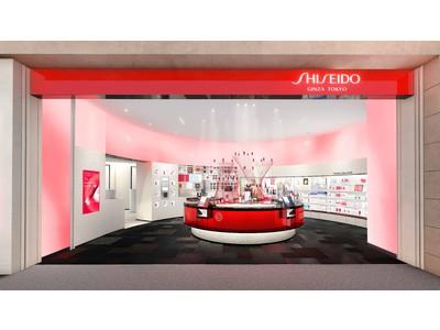 羽田空港第3ターミナルに「SHISEIDO」ブティック店舗を7月23日にオープン ~ フライト前にメイク落としができるラウンジサービスを展開 ~