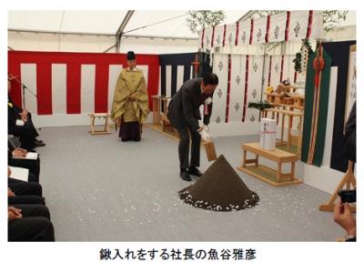 資生堂、横浜・みなとみらい21地区で新研究所「グローバルイノベーションセンター」起工式を実施
