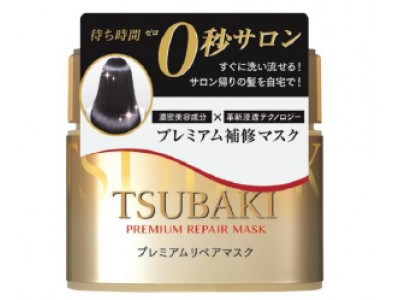 本格サロンケアの仕上がりが自宅で待ち時間0秒で手に入る 「TSUBAKIプレミアムリペアマスク」誕生 ~2017年9月中旬発売~