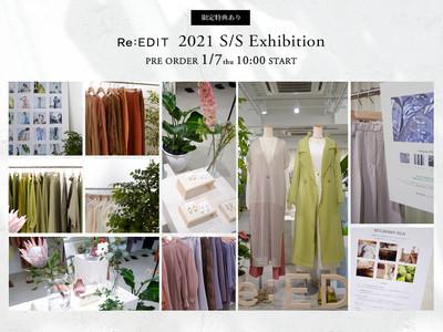 Re:EDIT(リエディ)が「sym - 共に生きる - 」をテーマにした2021年春夏の展示会・オンライン限定先行受注会を開催<2021/SS>