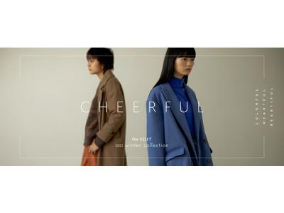 Re:EDIT(リエディ)が「CHEERFUL(チアフル)」をテーマにした2021-22年冬のオンライン限定先行受注会を開催<2021-22/AW>