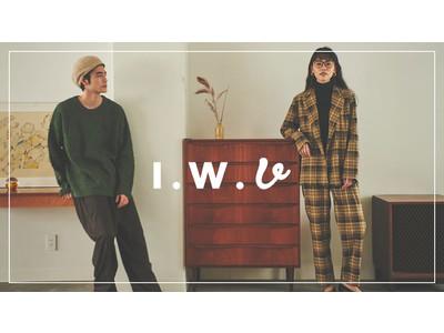 生きる楽しさを探求する人たちへ。人とのつながりを大切に。個性を尊重して、自分らしさを表現できるカジュアルブランド「I.W.U (アイダブリュー)」から秋冬コレクションがデビュー<2021/AW>