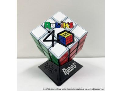 【ここでしか手に入らない!】40名様に特製ルービックキューブが当たる!1980年7月25日に発売されたルービックキューブは今年で40周年!