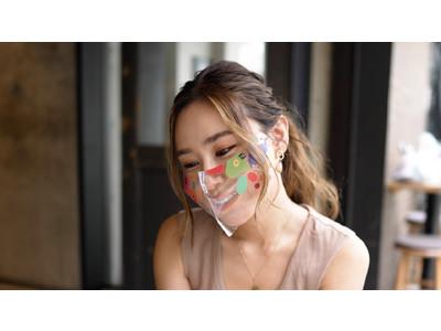 息苦しさを軽減する熱中症対策の新感覚マスク。アーティストとコラボした【BREATHE SCREEN ARTIST】を発売