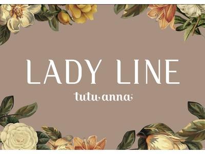 イラストレーターきくちあつこもおすすめ!ちょっと大人の靴下「LADYLINE(レディライン」シリーズに秋の新作が登場。