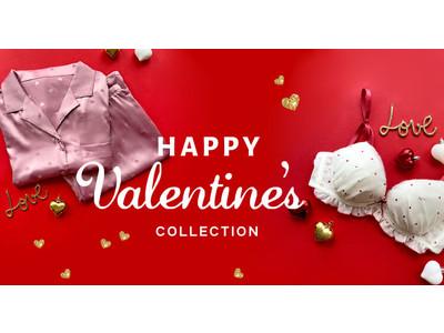 チュチュアンナのハートモチーフやピンク・レッドカラーのバレンタインアイテムで気分を上げよう!
