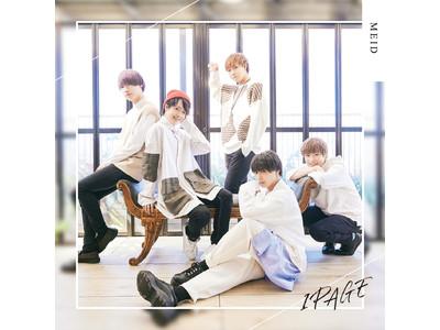 楽遊BOYS編集部MEID 初のmini Album『1PAGE』を6/29全国リリース!オリコンデイリーチャート3位を獲得!7/5まで全国ファミリマート店内でも楽曲放送中!