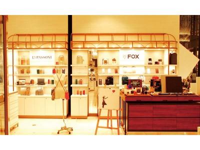 阪急うめだ本店1階にて、誰でも楽しめる体験型セレクトショップ「FOX STORE」が9月2日(水) よりオープン!