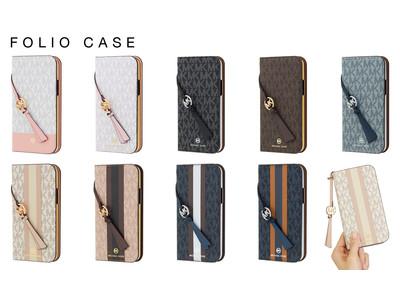 上品な女性らしい雰囲気で幅広い層に人気、NY発のファッションブランド「MICHAEL KORS」のiPhone12シリーズのスマートフォンアクセサリーが登場!