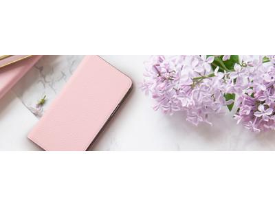 ドイツの老舗タンナー「ペリンガー社」による高級レザーを使用したiPhone 用のケース、Android用のマルチケース、フォンケースが登場!