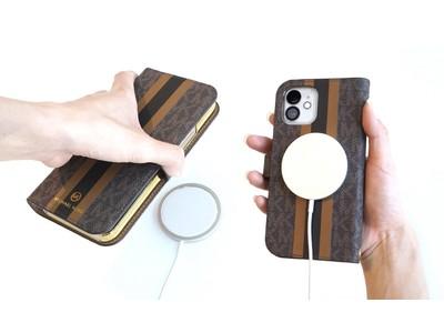 NY発のファッションブランド「MICHAEL KORS」21SSデザインのiPhoneケースが、MagSafe対応で登場!