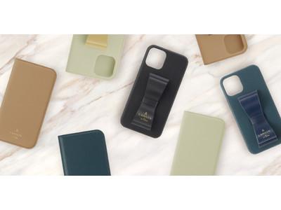 変わらないエレガンスを表現するブランド「LANVIN en Bleu」iPhone13シリーズ対応のSTAND & RING RIBBON CASEや便利なポケット付きケースが登場!