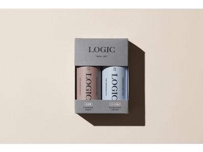 『LOGIC』から、手軽にミニマル・スキンケアを体験でき、持ち運びにも便利な7日分のトライアルセットが発売