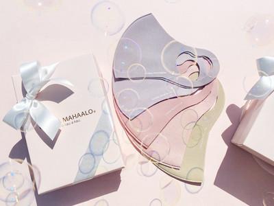 くすみカラーが人気のマスクとマスクケースセットに新色が登場!3月26日(金)から数量限定発売!