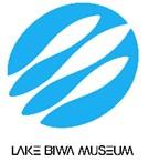 10月10日(土)から琵琶湖博物館の利用が大きく変わります