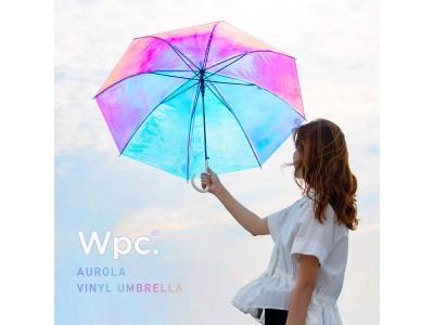 Wpc.(TM)より見るたびに表情が変わるオーロラビニール傘を発売開始。