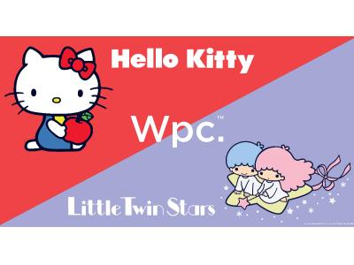 「ハローキティ」「リトルツインスターズ」 × Wpc.(TM)(ダブリュピーシー)の限定コラボ商品が登場!!