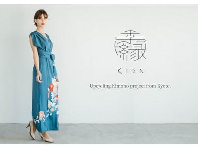 京都発、着物アップサイクルブランド「季縁-KIEN-」、2021年8月は三越日本橋本店・大丸神戸店にて期間限定POP-UP STOREをオープン