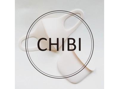 小柄な足の方に向けたシューズブランド〈Foremos_marco〉から〈OCHIBIマスク〉debut!!