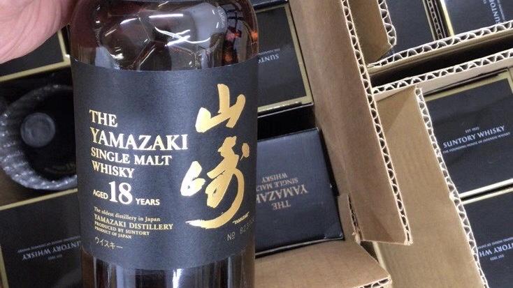 【宏福商事】ブランドウイスキー「響・山崎」大募集!中国へ輸出、新型コロナウイルス落ち着き需要回復