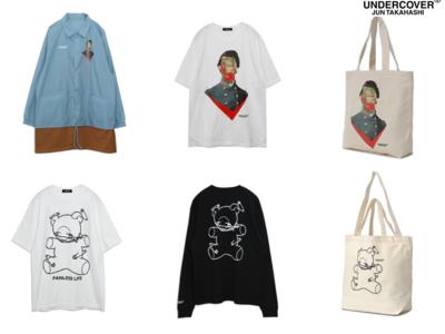 楽天、「Rakuten Fashion」にて、人気ファッションブランド「UNDERCOVER」および「beautiful people」の期間限定商品を販売開始