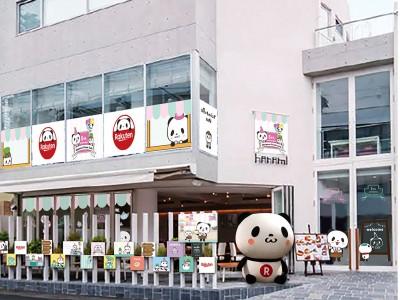 楽天、期間限定で「楽天 お買いものパンダCafe」を初オープン