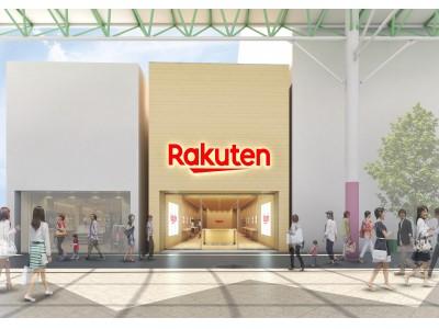 楽天モバイル、仙台の中心街に大型店「楽天モバイル 仙台一番町店」を出店