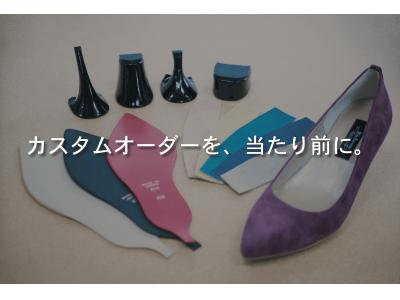 『神戸洋靴店』神戸マルイでポップアップストア6月8日から開催中