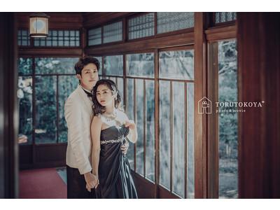 【Withコロナ 第9弾】婚礼前撮りを手掛けるTORUTOKOYA。ウェディングドレス・カラードレスを補強