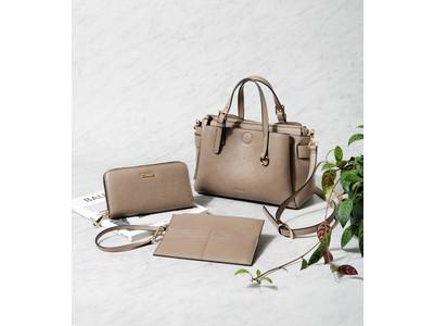 フィラノの新作バッグが公式オンラインショップで販売スタート