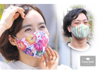 「気分があがる」夏用マスク登場!第一弾は石垣島の作家とのコラボデザイン。洗えて涼しいマスク、マスクの新ブランド【グースマスク】から。