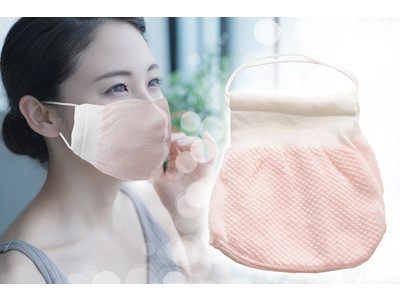 海洋由来のコラーゲン繊維を使用、保湿と通気性を両立。乾燥が気になる秋冬用の「うるおいコラーゲンマスク」全9色を新発売。安心の日本製。