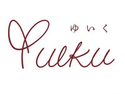 〈YUIKU〉D2Cスキンケアコスメブランド『Venus SKIN』本格デビュー!