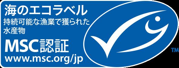気仙沼の臼福本店がタイセイヨウクロマグロ漁業で世界初のMSC認証を取得
