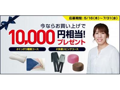 デロンギ 空気清浄機能付きファン 購入者限定SNS投稿キャンペーン実施 5月16日(木)~7月31日(水)