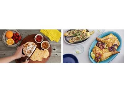 デロンギ アンバサダーによる、旬の食材を使ったオリジナルレシピをInstagramで公開!