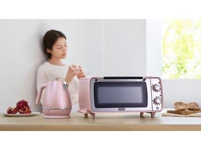 「デロンギ ディスティンタ・ペルラ コレクション」電気ケトル(KBIN1200J)とオーブン&トースター(EOI408J) を2021年4月15日(木)に発売