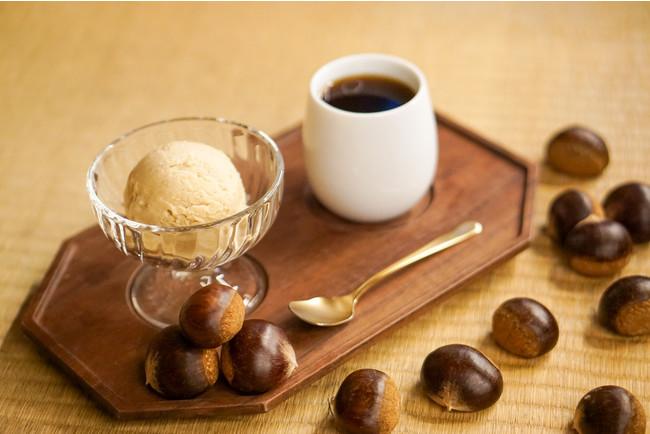 秋の香りに浸る期間限定のマリアージュプレート「自家製マロンアイスクリーム×オータムブレンドコーヒー」を発売