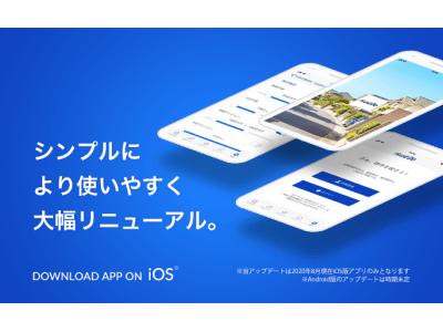 株式会社ハウスドゥ 不動産・住宅情報検索アプリを刷新 地図からカンタン検索